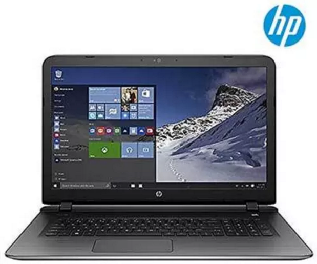HP Pavilion 17.3 inch Dual Core Laptop Sweepstakes